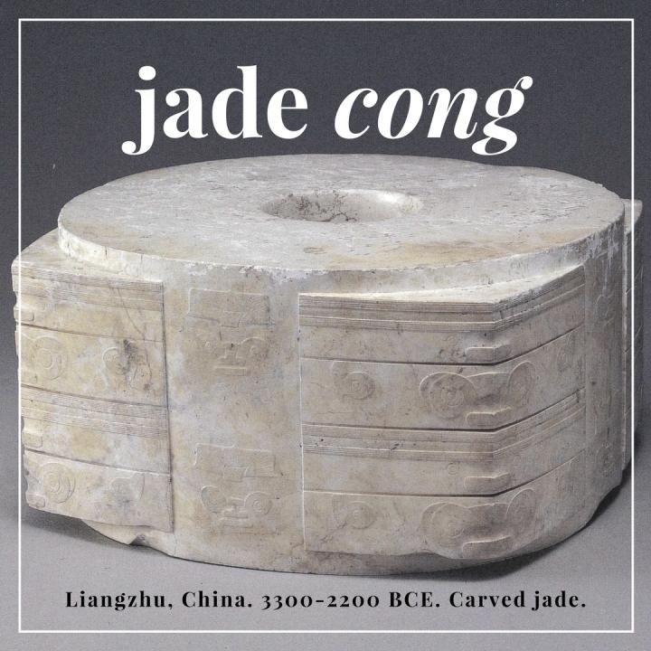jade-cong