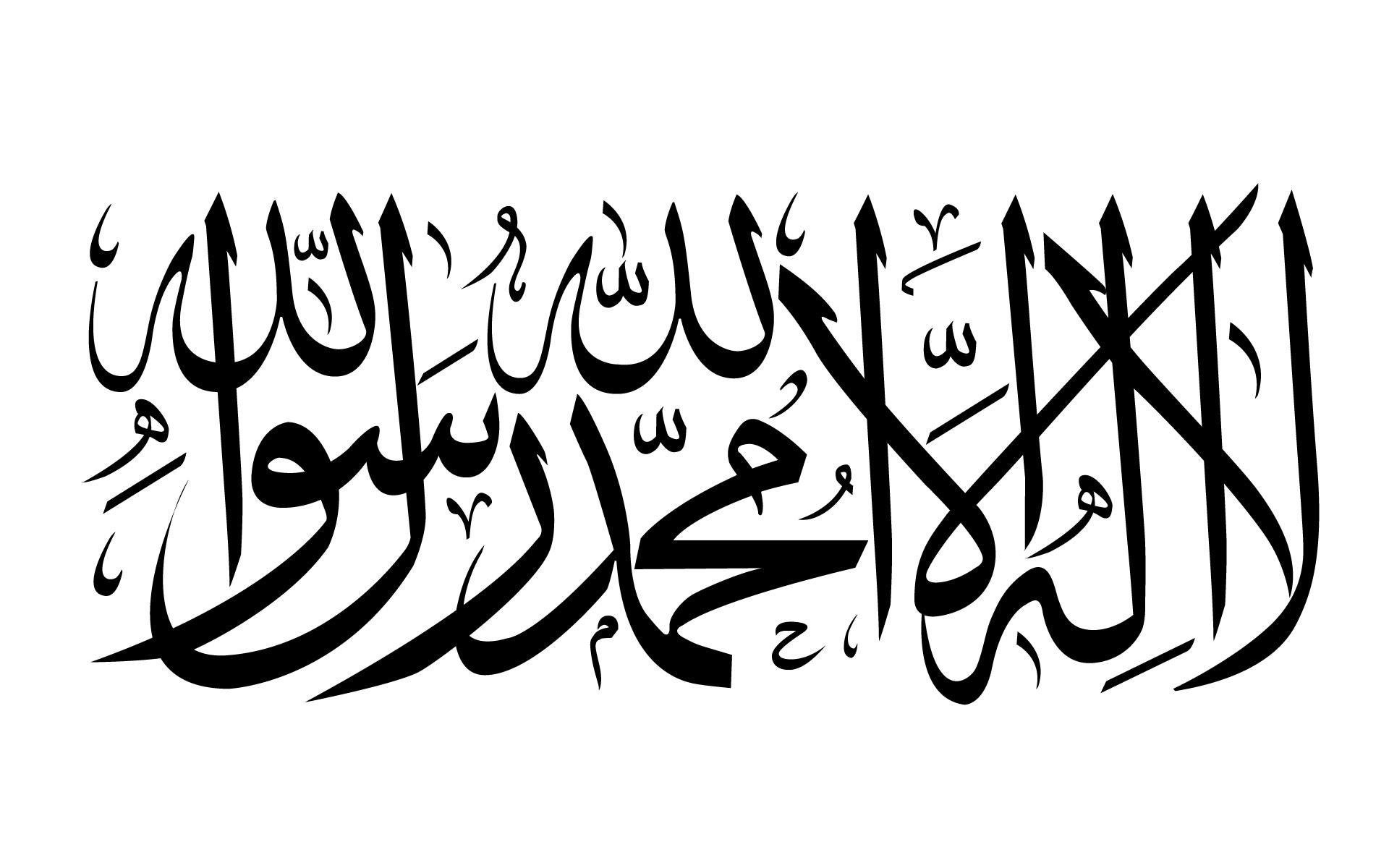 shahadah-calligraphy-on-white
