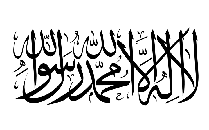shahadah-calligraphy-on-white
