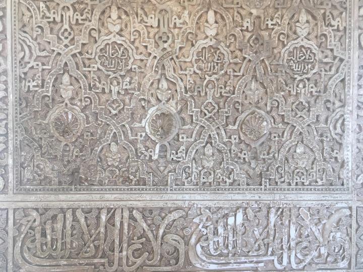 Alhambra-arabesque calligraphy