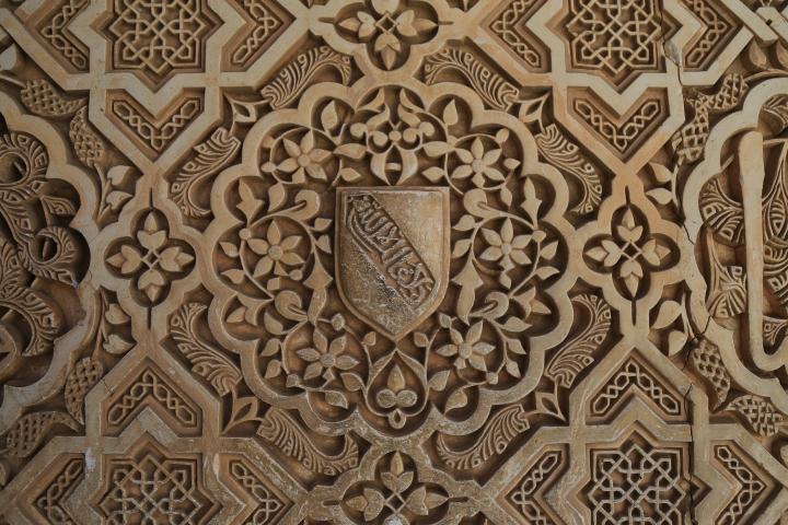 Alhambra-shield detail